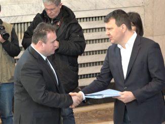 Aleksic Mirovic