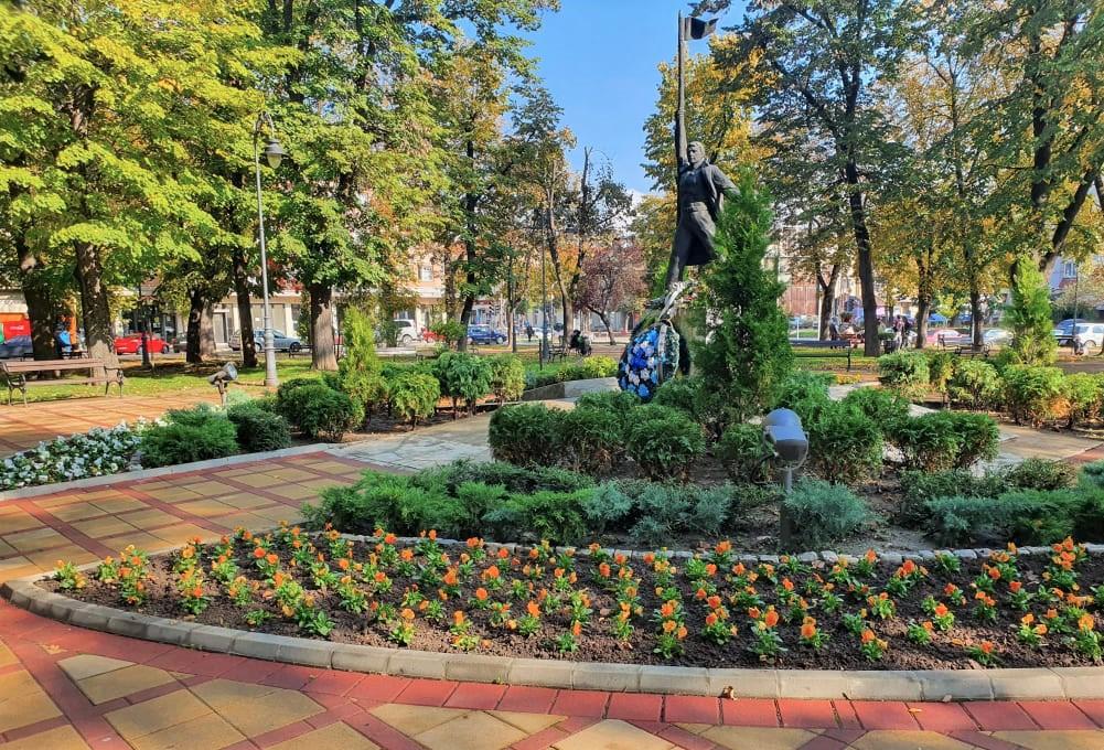 Gradski park uredjenje